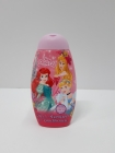Disney Princess 300ml