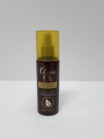 Argan Oil 150ml